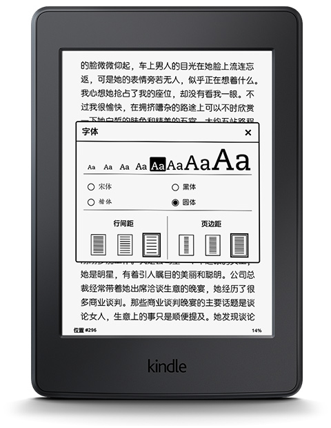 Kindle Paper Write 3